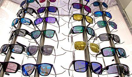 Tienda Gafas de Sol